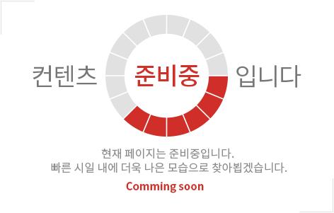 광주역 태전 경남아너스빌 2차 준비중